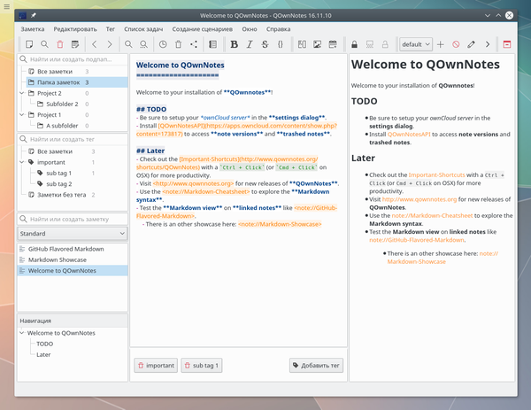 QOwnNotes is available in many different languages
